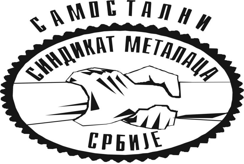 Samostalni sindikat metalaca Srbije